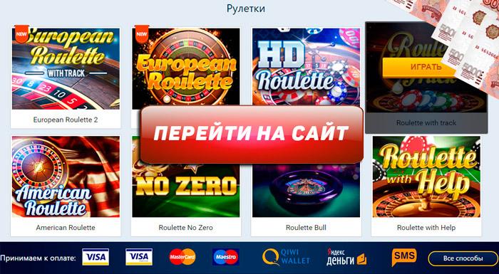 Русская рулетка андроид описание