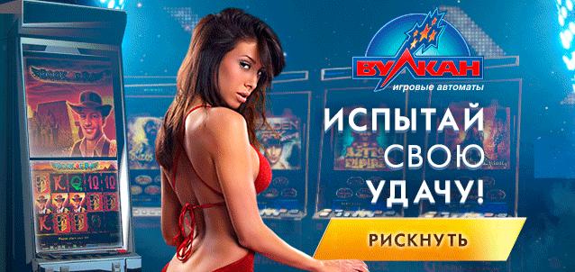 Рулетка игра казино онлайн