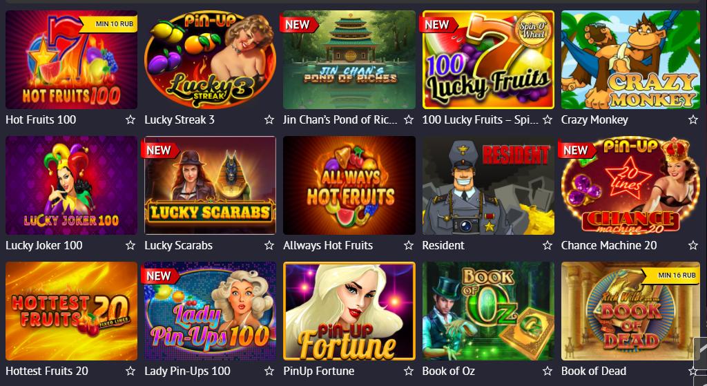В онлайн казино на реальные деньги c выводом поклонники виртуальных приключений начинают играть сразу же после пополнения своего персонального счета.