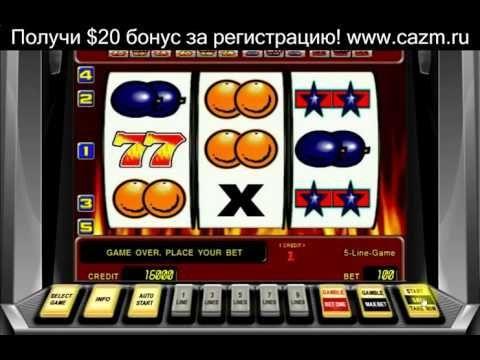 Азино777 официальный сайт компьютерная версия