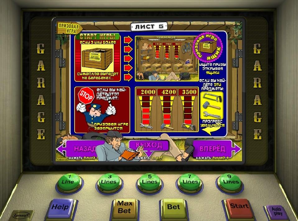 Игровой автомат сбонусам пирамиды игра игровые автоматы играть бесплатно