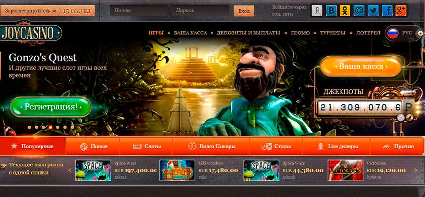 Рейтинг лицензионных онлайн казино 2019
