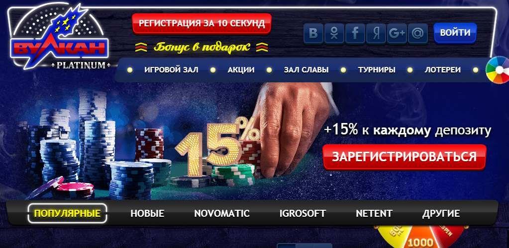 Игровые автоматы с минимальной оплатой 10рублей 555 игровые автоматы онлайн