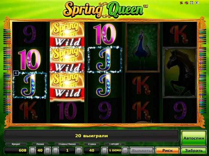 Игровые автоматы, схемы игра в казино на игровых авто