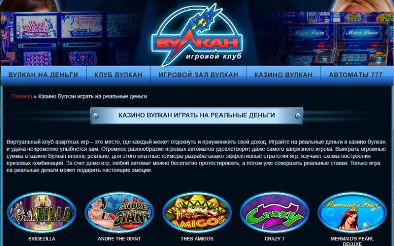 Игровые автоматы играть бесплатнослот резидент онлайн покер для компьютера