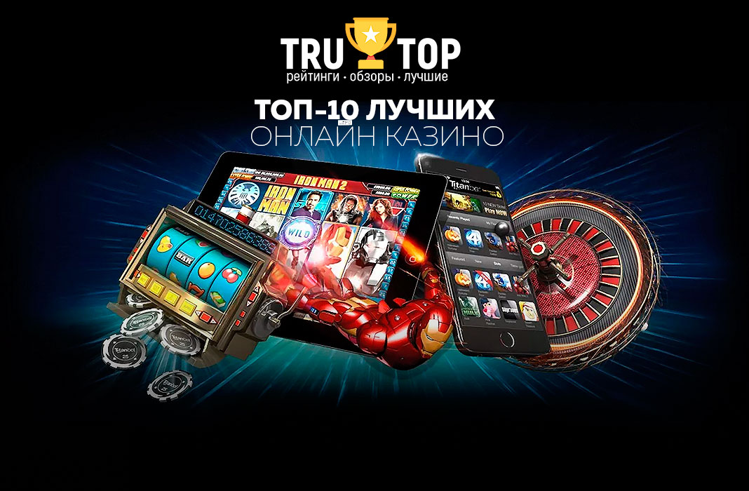Казино онлайн колизей х ф казино онлайн