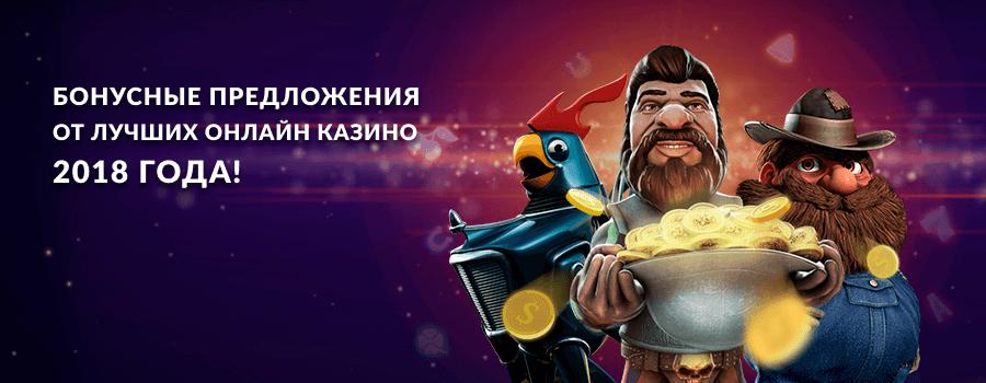 Игровые аппараты e-max игры онлайн казино игровые автоматы мафия