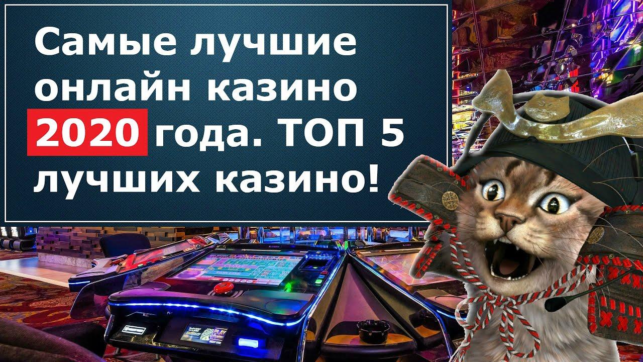 Онлайн казино с бездепозитным бонусом за регистрацию 2015 играть в игру казино рояль онлайн бесплатно