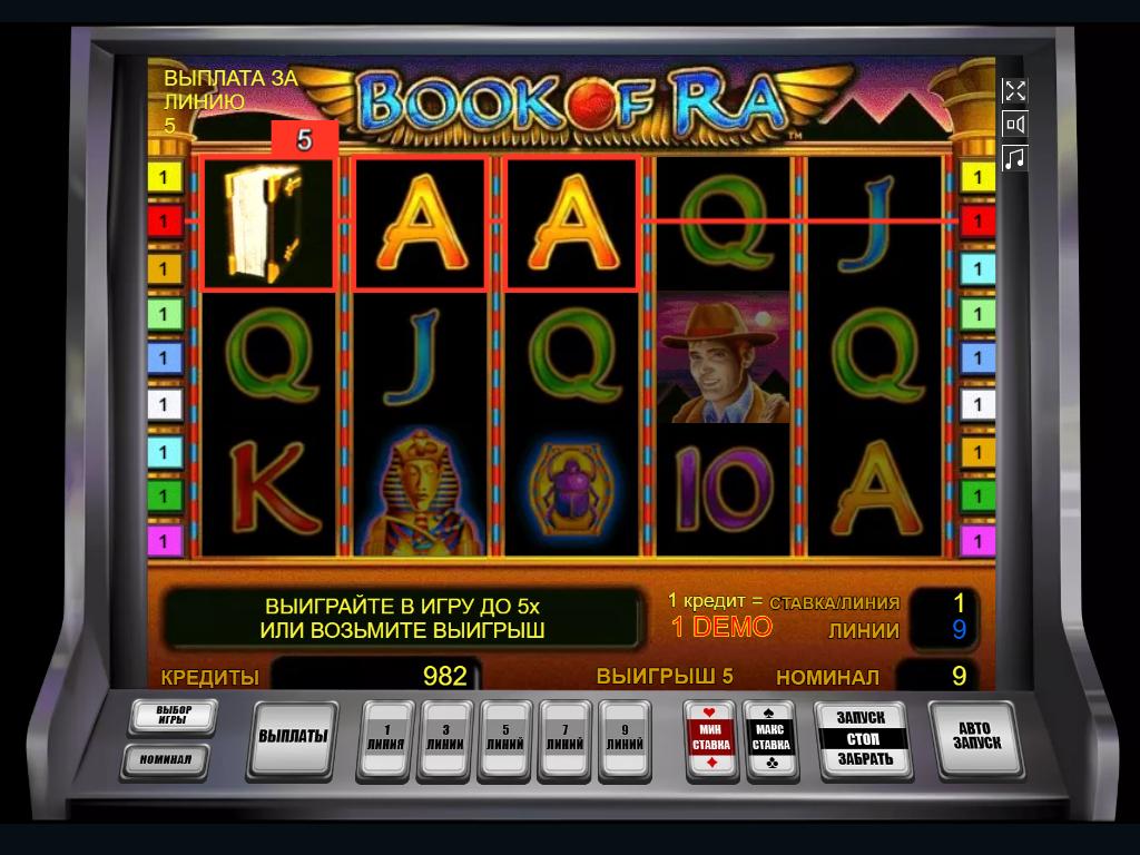 Игровыеи автоматы играть казино без депозита