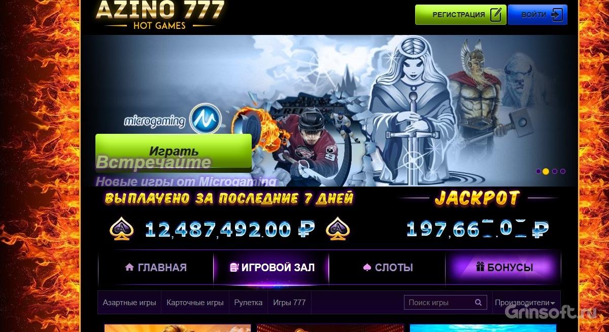 Поиск игровые автоматы для компьютера казино онлайн рейтинг бонус