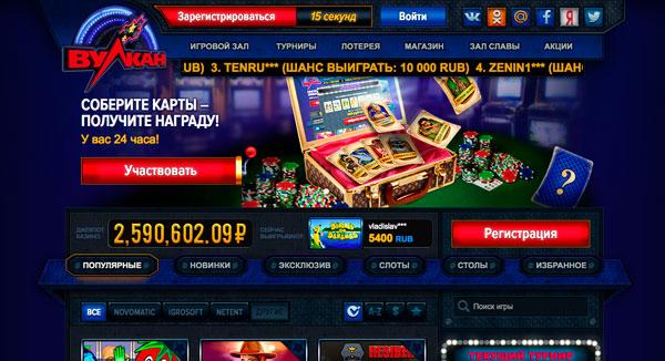 Скачать эмуляторы слот игровые автоматы играть бесплатно играть в карты в дурака подкидного онлайн бесплатно без регистрации