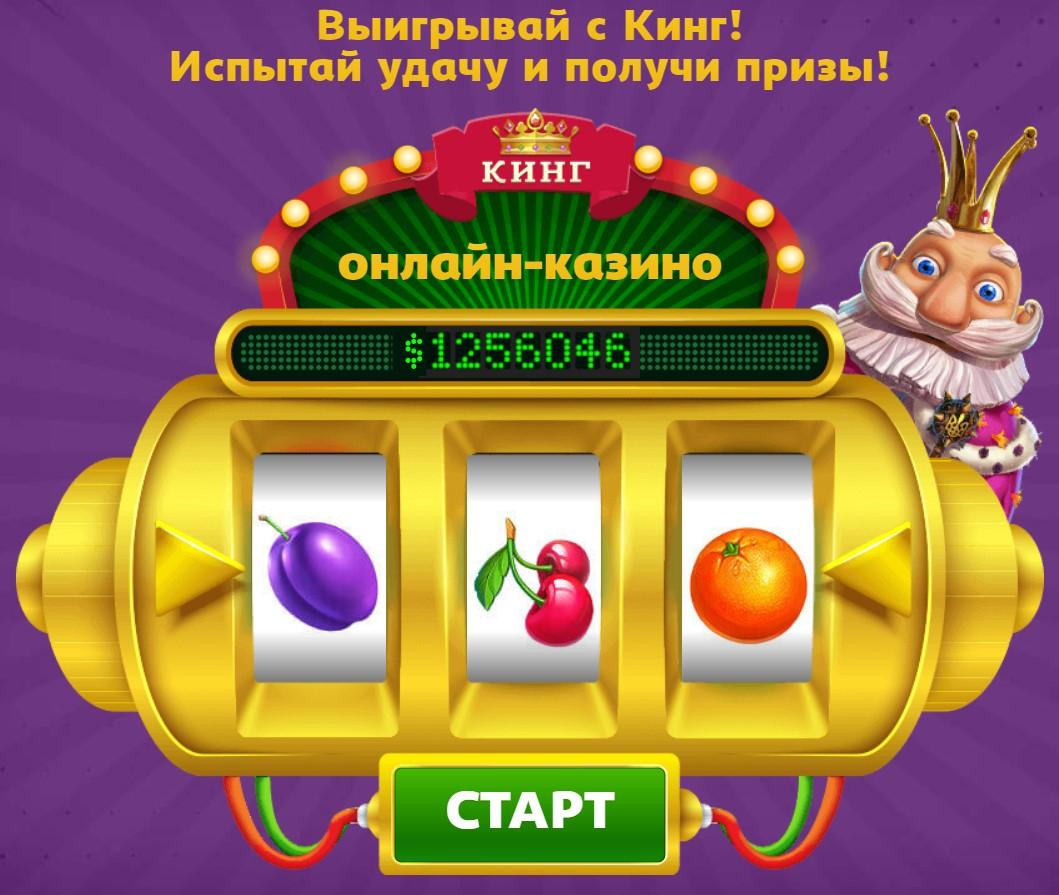 Игровые автоматы в залах невада играть бесплатно