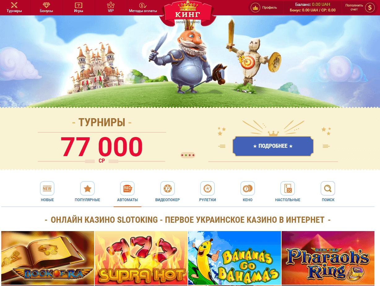Казино онлайн игровые автоматы лягушки скачать игровые автоматы пирамида